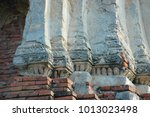 White Pillars Rise From...