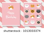 cute happy birthday card.... | Shutterstock .eps vector #1013033374
