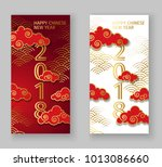 set of two greeting cards for... | Shutterstock .eps vector #1013086660