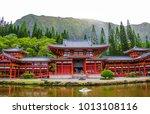 byodo in temple in hawaii | Shutterstock . vector #1013108116
