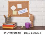 stationery and paper with... | Shutterstock . vector #1013125336