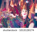 traditional khmer puppets for... | Shutterstock . vector #1013128174