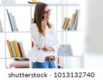 portrait of business young... | Shutterstock . vector #1013132740