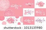 happy mothers day design and... | Shutterstock .eps vector #1013135980