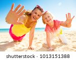 colorful and wonderfully...   Shutterstock . vector #1013151388