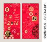 happy chinese new year  year of ... | Shutterstock .eps vector #1013166184