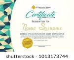 certifficate template with... | Shutterstock .eps vector #1013173744