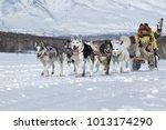 petropavlovsk  kamchatka ... | Shutterstock . vector #1013174290