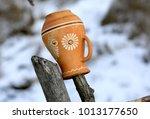 traditional ukrainian clay jug... | Shutterstock . vector #1013177650