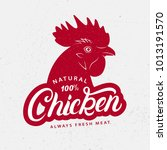 chicken logo  label  print ... | Shutterstock . vector #1013191570