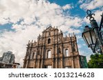 ruins st.paul church with... | Shutterstock . vector #1013214628