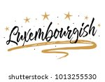 luxembourgish. name country... | Shutterstock .eps vector #1013255530