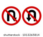 isolated no u turn left and... | Shutterstock .eps vector #1013265814