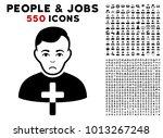 dolor orthodox priest... | Shutterstock .eps vector #1013267248