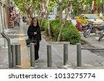 isfahan  iran   april 24  2017  ...   Shutterstock . vector #1013275774