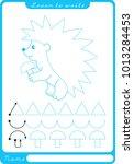 hedgehog. preschool worksheet... | Shutterstock .eps vector #1013284453
