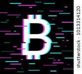 white bitcoin sign in glitch... | Shutterstock .eps vector #1013314120