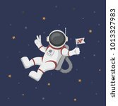 Funny Flying Astronaut In Spac...