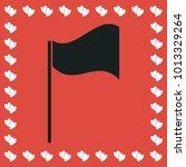 flag icon flat. simple black...