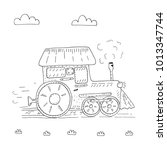 hand drawn page for coloring... | Shutterstock .eps vector #1013347744