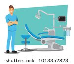 innovative technologies in use. ... | Shutterstock .eps vector #1013352823