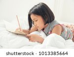 elementary kid learning reading ... | Shutterstock . vector #1013385664