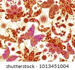 seamless pattern. vertical... | Shutterstock . vector #1013451004