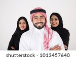 two arab females with one male...   Shutterstock . vector #1013457640