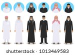 set of different standing arab... | Shutterstock .eps vector #1013469583
