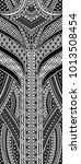 black and white geometric...   Shutterstock . vector #1013508454