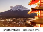 pictures of fuji volcano in the ... | Shutterstock . vector #1013536498