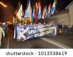 ukraine  ivano frankivsk ... | Shutterstock . vector #1013538619