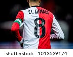 netherlands  rotterdam  ...   Shutterstock . vector #1013539174