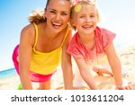 colorful and wonderfully...   Shutterstock . vector #1013611204