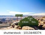 hobas  namibia   november 14 ...   Shutterstock . vector #1013648374