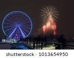 great wheel of montreal....   Shutterstock . vector #1013654950