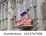 russian flags on the front of... | Shutterstock . vector #1013767408