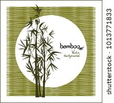 image of bamboo | Shutterstock .eps vector #1013771833