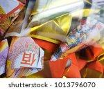 bangkok january 30  2018... | Shutterstock . vector #1013796070