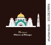 mosque at strait of malacca... | Shutterstock .eps vector #1013819896