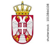small coat of arms of serbia.... | Shutterstock .eps vector #1013866108