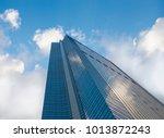 hong kong  march 10  2017  ... | Shutterstock . vector #1013872243