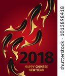 chinese new year design poster. ... | Shutterstock .eps vector #1013898418