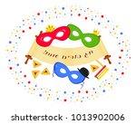jewish holiday of purim ... | Shutterstock .eps vector #1013902006