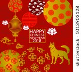 2018 chinese new year paper... | Shutterstock .eps vector #1013903128