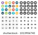 photography icons set | Shutterstock .eps vector #1013906740