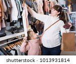 cheerful pregnant mother and...   Shutterstock . vector #1013931814