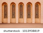 exterior of most iconic al...   Shutterstock . vector #1013938819