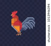 rooster. cartoon icon for... | Shutterstock .eps vector #1013946394