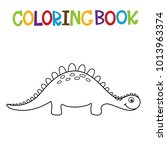 cute dino coloring book. | Shutterstock .eps vector #1013963374